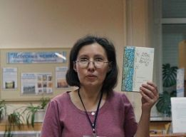 Е. Васянькина