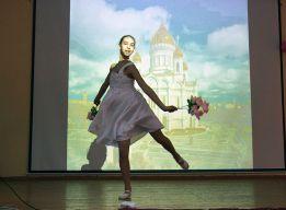Танец Весна