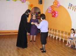 Награждение педагогов