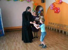 Награждение детей