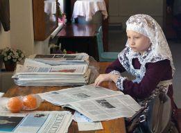 Православная пресса