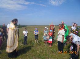 Молебен в поле
