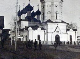 Фото начала ХХ века