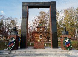 Мемориал с часовней