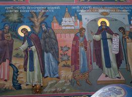 Св. Сергий в Нижнем