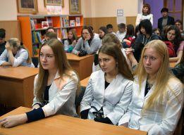 Студентки