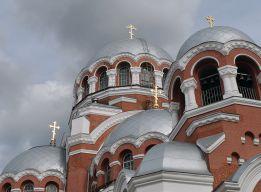 Соборные купола