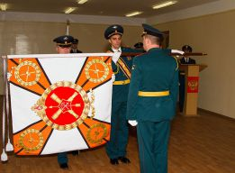 Освящённое знамя