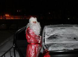 Дед Мороз приехал!