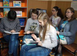 Молодёжь выбирает книгу
