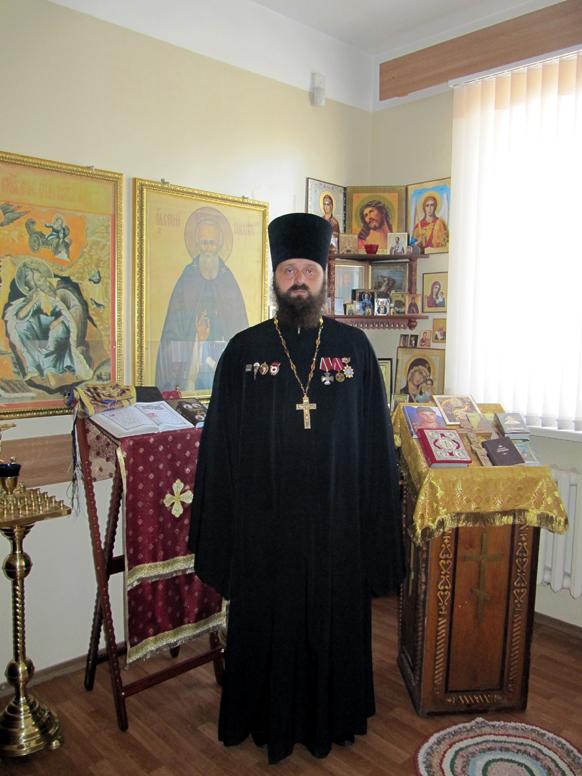 Полковой священник молебная комната части