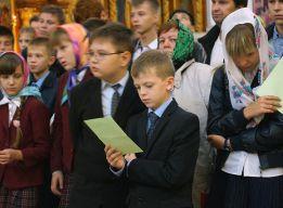 Молитвы об учёбе