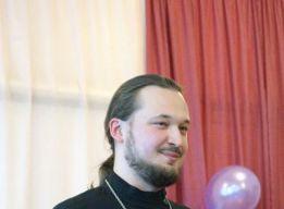 О. Андрей БАНДИН