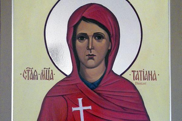 зависимости стихи святой татьяны гримблит мере наступления