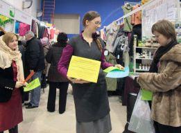 Благотворительная акция на православной ярмарке