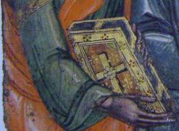 Ап. Фома, XVII в.